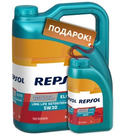 REPSOL ELITE LONG LIFE 507.00/504.00 5W30, 5л